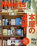 L magazine 9.25→10.24