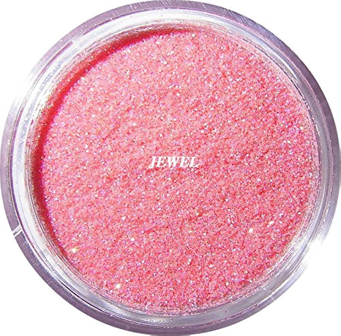 縁石詐欺水素【jewel】 超微粒子ラメパウダーたっぷり2g入り 12色から選択可能 レジン&ネイル用 (ベビーピンク)