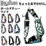 HOLD TUBE ホールドチューブ HT03 HOLD TUBE WIDE ホールドチューブワイド ベルト型ポーチ ショルダーバッグ ショルダーバック
