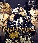 峰倉かずやデジタル画集 Soul-Pepper