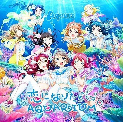 Aqoursの曲一覧を人気順に並べてみた!センターを務めるキャラクターは!?コール・歌詞情報も!の画像