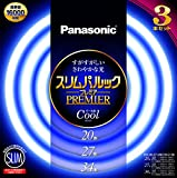 パナソニックスリムパルックプレミア 20形+27形+34形 3本セット(クール色) FHC202734ECW23K