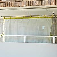 洗濯物保護カバー「洗濯物干し雨よけ目隠しベランダカーテン」風通しの良いメッシュ生地