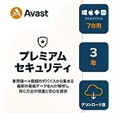 アバスト プレミアムセキュリティ(最新) | 7台3年 | Win/Mac/iOS/Android対応 | オンラインコード版