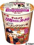 明星 チャルメラカップ リカちゃんヌードル オニオングラタン味 (6個入り) 期間限定