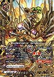 バディファイトX(バッツ)/魔岩竜機 ドル・ドラゴレム(超ガチレア)/最凶バッツ覚醒! ~黒き機神~
