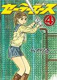 セーラーエース(4) (ヤングマガジンコミックス)