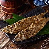 甲羅組 鯖へしこ 姿×1本入 糠漬け 鯖へしこ さばへしこ 福井県 保存食
