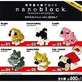 世界最小級ブロック nanoblock カプセルコレクション Vol.1 くむわんこ 全6種セット ガチャガチャ