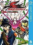遊☆戯☆王5D's 6 (ジャンプコミックスDIGITAL)
