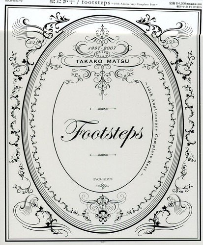 footsteps~10th Anniversary Complete Best~の詳細を見る