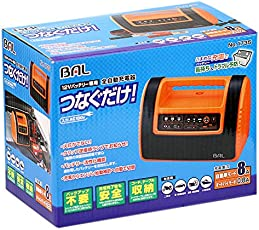 BAL (大橋産業) 充電器 全自動式 1735