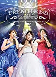 French Kiss Live ~LAST KISS~(DVD2枚組)