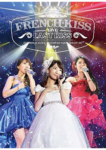 French Kiss Live ~LAST KISS~(DVD2枚組)