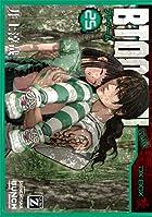 BTOOOM! 第25巻