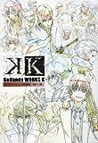 GoHands WORKS [K] アニメーション原画集 #01~06