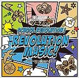 ツキウタ。シリーズ「ツキステ。」第3幕サウンドトラック「REVOLUTION MUSIC!」 / 演劇・ミュージカル