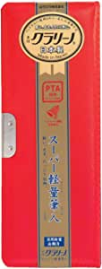 クツワ 筆箱 クラリーノ 1ドア レッド CX128