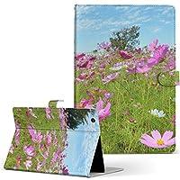 igcase dtab d-01G Huawei ファーウェイ タブレット 手帳型 タブレットケース タブレットカバー カバー レザー ケース 手帳タイプ フリップ ダイアリー 二つ折り 直接貼り付けタイプ 005394 フラワー 写真・風景 写真 花 フラワー 空