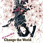 Change the World(在庫あり。)