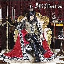 """ピコレクション""""BEST+4""""(初回生産限定盤A)(DVD付)"""