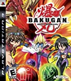 Bakugan (輸入版) - PS3