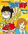 放送35周年記念企画 想い出のアニメライブラリー 第81集 ダッシュ勝平 Blu-ray Vol.1