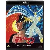 デビルマン OVA COLLECTION [Blu-ray]