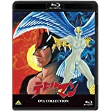デビルマン OVA COLLECTION [Blu-ray]