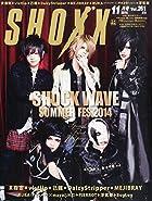 SHOXX (ショックス) 2014年 11月号 [雑誌]()