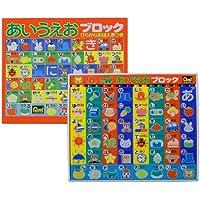 あいうえおブロック ポスター付 EB625