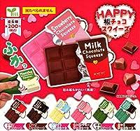 HAPPY 板チョコスクイーズ(再販) [全6種セット(フルコンプ)]