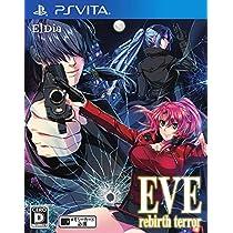 EVE rebirth terror(イヴ リバーステラー) 【Amazon.co.jp限定】「EVE rebirth terror」オリジナルPC壁紙 & 「EVE burst error R」デジタルサウンドトラック(全48曲) 配信 - PS Vita
