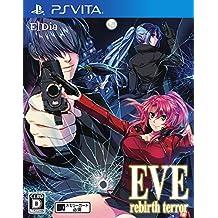 EVE rebirth terror(イヴ リバーステラー) - PS Vita