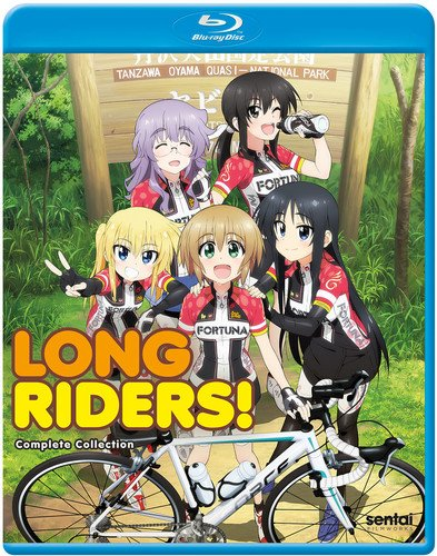Long Riders Blu-Ray(ろんぐらいだぁす! 全12話)