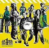 JAMA-ICHI ROCKERS