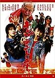 キャプテントキオ オリジナルエディション[DVD]
