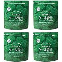 キューサイ 青汁善玉菌プラス420g(粉末タイプ)4袋まとめ買い【1袋420g 約1カ月分】