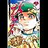 天のプラタナス(2) (月刊少年マガジンコミックス)