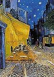 アートデリ ポスター DXポスター フィンセント・ファン・ゴッホのアートポスター Vincent Willem van Gogh A2 P-A2-FIN-GOGH-0004
