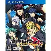 喧嘩番長 乙女 (特典なし) - PS Vita