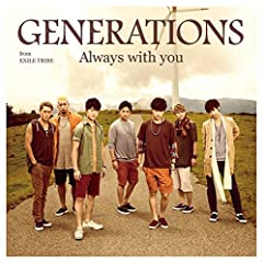 NEVER LET YOU GO (English Version)♪GENERATIONS from EXILE TRIBEのCDジャケット