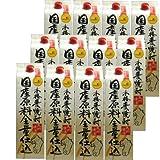 本格麦焼酎 九州浪漫 25度1800mlパック 2ケース(12本)