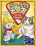 Go da Cheese/ゴー・ダッ・チーズ