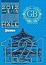 ゴールデンボンバー ワンマンライブ特大号「一生バカ」大阪城ホール2012.1.21