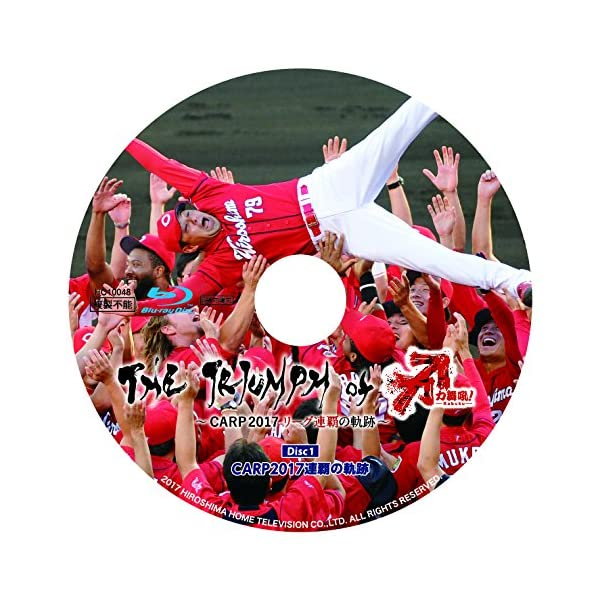 【Blu-ray】The Triumph of...の紹介画像2