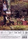秘密の花園 [DVD] 画像