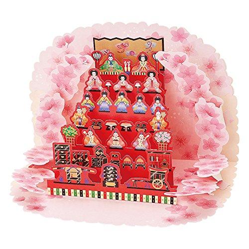 サンリオ ひな祭りカード ポップアップ 桃の花に親王飾り S...