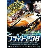 フライト236 LBX-752 [DVD]