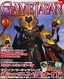 GAME JAPAN (ゲームジャパン) 2008年 03月号 [雑誌]